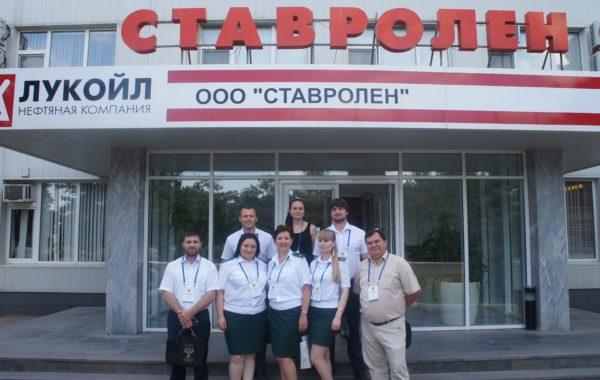 Публичные слушания Департамента Росприроднадзора по СКФО с участием филиала ЦЛАТИ по Ставропольскому краю.