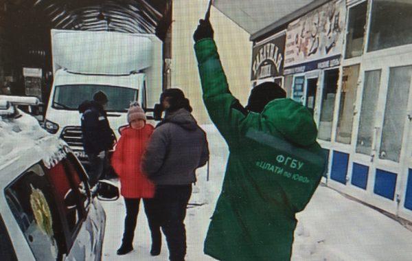 Участие сотрудников филиала ЦЛАТИ по Ставропольскому краю в выездной проверке, в рамках административного расследования совместно с Северо-Кавказским межрегиональным управлением Росприроднадзора.